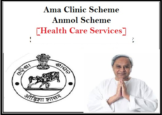 Ama Clinic Scheme and Anmol Scheme[Health Care Services] In Odisha