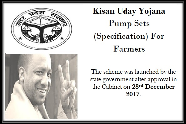 Kisan Uday Yojana (Pump Sets (Specification ) For Farmers) In Uttar Pradesh