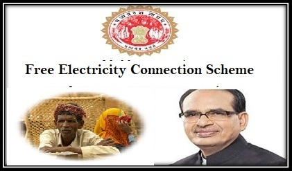 Soubhagyavati Yojana mp fixed electricity bill scheme