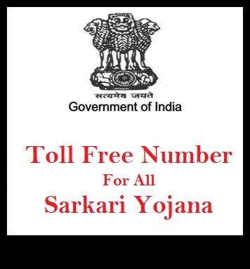 Toll Free Number For All Sarkari Yojana