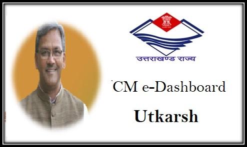 utkarsh-cm-e-dashboard-uttarakhand