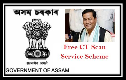 Free CT Scan Service Scheme In Assam