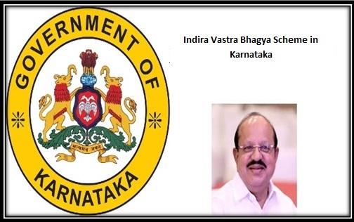 Indira Free Vastra Bhagya Scheme in Karnataka