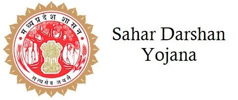 Shahar Darshan Yojana In Madhya Pradesh