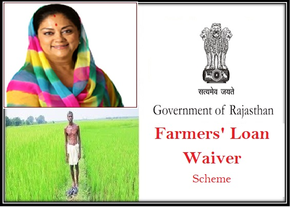 Rajasthan Loan waiver Scheme Kisan Karz Mafi List Application Form