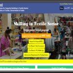 Samarth Scheme 2019 Training, Employment of Youths in Textiles Sector