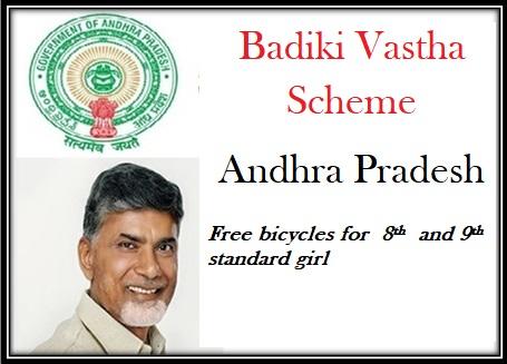 Badiki Vastha Scheme Andhra Pradesh