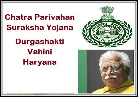 Chatra Parivahan Suraksha Yojana Haryana