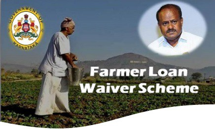 Farmer-Loan-Waiver-Scheme-in-Karnataka (1)