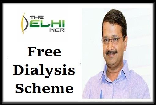 Free Dialysis Scheme Delhi