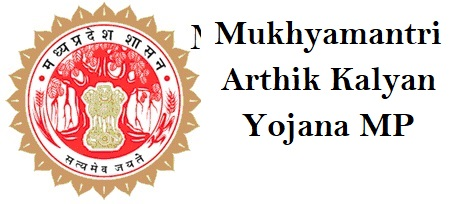 Mukhyamantri Arthik Kalyan Yojana MP