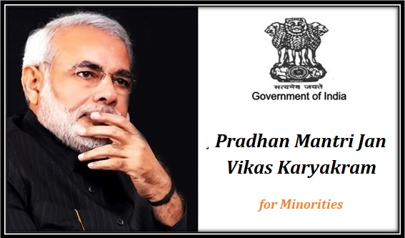 Pradhan Mantri Jan Vikas Karyakram Scheme for Minorities