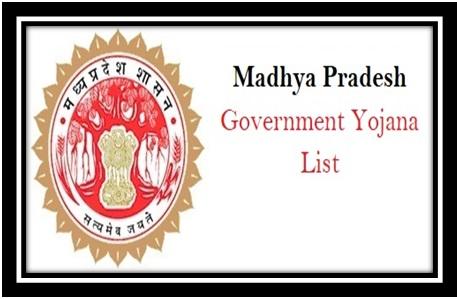 Madhya Pradesh Government Yojana List