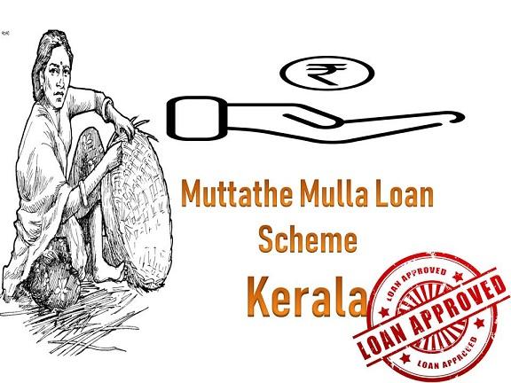 Muttathe Mulla Loan Scheme in Kerala
