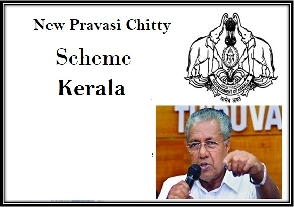 New-Pravasi-Chitty-Scheme-In-kerala