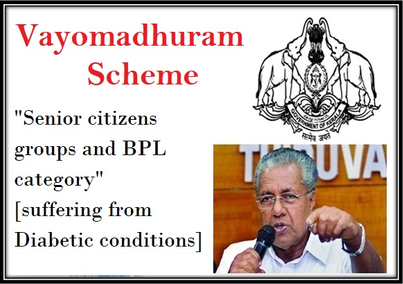 Kerala Vayomadhuram Scheme
