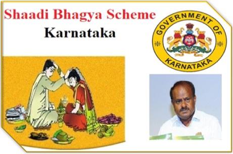 Shaadi Bhagya Scheme In Karnataka