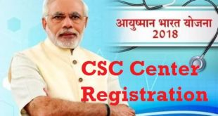 Ayushman Bharat Yojana Registration Process at CSCs