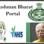 Pradhan Mantri Jan Arogya Yojana - Ayushman Bharat Portal in Haryana 2018