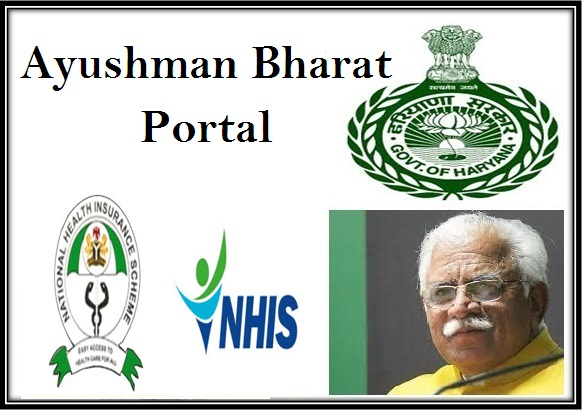 New Ayushman Bharat Portal in Haryana