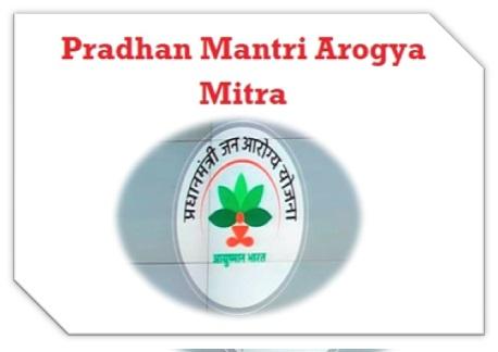 Pradhan Mantri Arogya Mitra