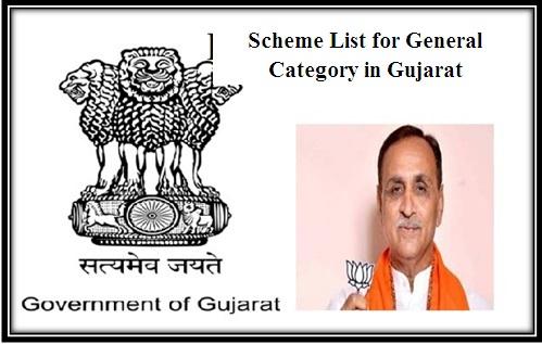 Scheme (Yojana) List for General Category in Gujarat