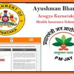 PM Jan Arogya Ayushman Bharat Arogya Karnataka Scheme 2018