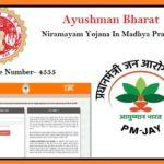 "PM Jan Arogya ""Niramayam Yojana"" Ayushman Bharat In MP 2018 [AB-MP]"