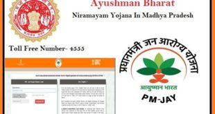 Ayushman Bharat – Niramayam Yojana in Madhya Pradesh
