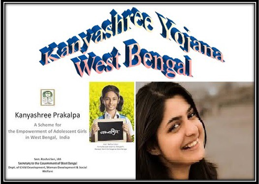 Kanyashree-Yojana-For-Girls-In-West-Bengal