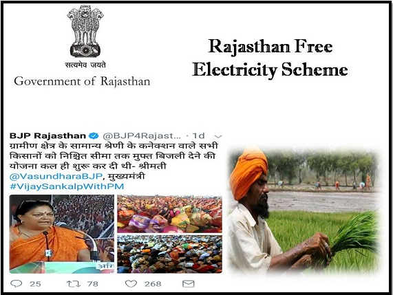 Free Electricity Scheme in Rural Rajasthan