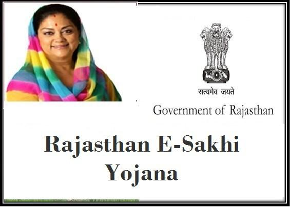 Rajasthan-e-Sakhi-Yojana
