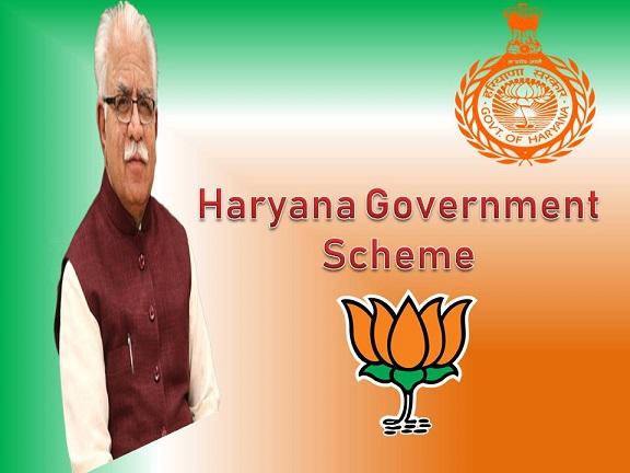 Haryana Government Scheme