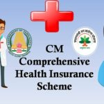 CM Comprehensive Health Insurance Scheme Tamil Nadu 2019