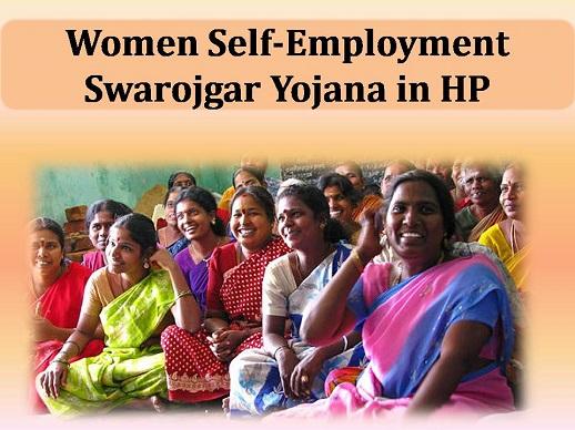 mahila Swarojgar Yojana in HP