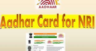 Aadhaar card for NRIs