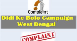 Didi Ke Bolo Campaign in West Bengal