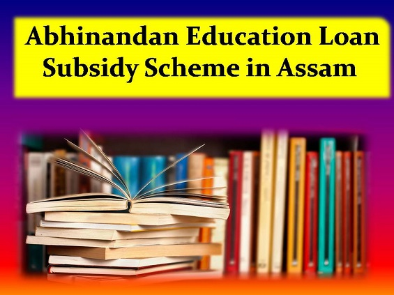 Abhinandan Education Loan Subsidy Scheme in Assam