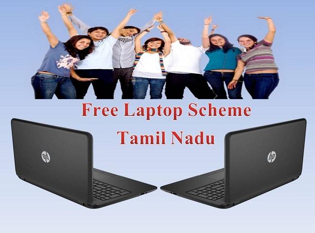 Free Laptop Scheme Tamil Nadu