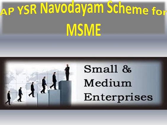 AP-YSR-Navodayam-Scheme-for-MSME