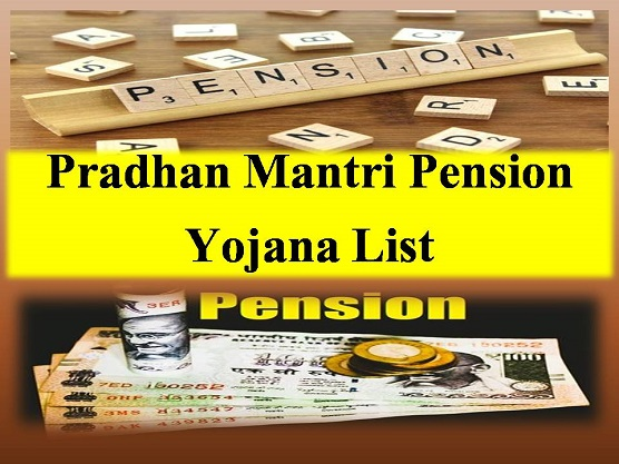 All Pradhan Mantri Pension Schemes Yojana