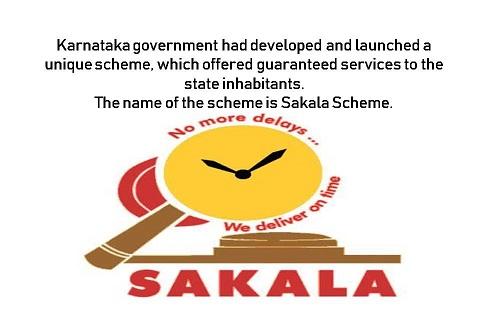 Sakala Scheme Karnataka