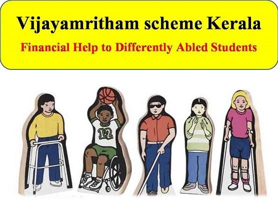 Vijayamritham scheme Kerala
