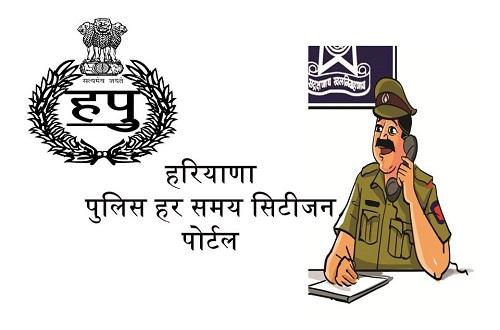 Haryana Police Har Samay Citizen Portal in Hindi