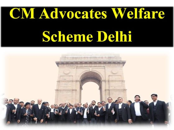 CM Advocates Welfare Scheme Delhi