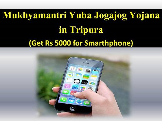 Mukhyamantri Yuba Jogajog Yojana in Tripura