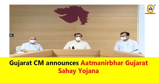 Atmanirbhar-Gujarat-Sahay-Yojana