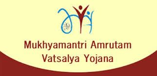 Mukhyamantri Amrutam Vatsalya Yojana