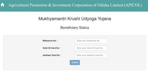 Odisha Mukhyamantri Krushi Udyog registration