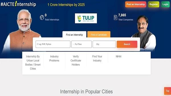 AICTE TULIP Internship